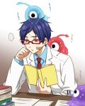 1boy free! glasses male_focus ryuugazaki_rei tagme
