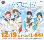 4boys cat hat high_speed! kirishima_ikuya male_focus multiple_boys nanase_haruka_(free!) official_art sailor_uniform shiina_asahi tachibana_makoto