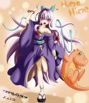 1girl black_shoes bracelet braid dinosaur eyebrows_visible_through_hair female full_body geta hair_ornament hair_ribbon highres holding japanese_clothes jewelry kimono long_hair long_sleeves obi open_mouth platform_footwear plush princess purple_hair ribbon sash smile tabi tenlann tongue violet_eyes wide_sleeves young