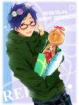 1boy free! glasses male_focus matsurinnu ryuugazaki_rei tagme