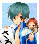 2boys animal_costume blush high_speed! kirishima_ikuya male_focus monkey_costume multiple_boys shiina_asahi