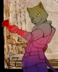 1boy flower furry japanese_text male_focus nintendo panther_caroso partially_colored rose solo star_fox text