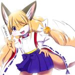 1girl closed_eyes female fox furry japanese_clothes kemoribon open_mouth orange_hair paper short_hair skirt solo violet_eyes white_background