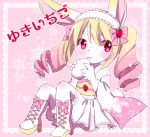 1girl blonde_hair boots dress eating female furry kemoribon pink_hair rabbit red_eyes solo twintails two-tone_hair