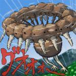 doduo flying kurii_chasuke no_humans pokemon pokemon_(game) solo