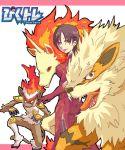 1girl arcanine brown_hair fire futoshi_(dominos) gloves infernape pixiv_trainer pokemon rapidash short_hair