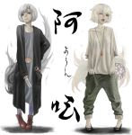 2girls :o animal_ears baggy_pants blue_eyes blush boots collarbone dog_tags female fox_tail high_heels horns jewelry kakinomai loose_clothes messy_hair multiple_girls necklace off_shoulder one_eye_closed open_mouth original oversized_clothes pale_skin pin red_eyes short_hair silver_hair simple_background tail tongue tongue_out trench_coat white_background white_hair