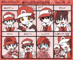 00s 90s akai_isamu_(pokemon) black_hair blue_eyes brown_eyes character_request chart comparison diagram green_eyes hat kinopirafu monochrome multiple_boys multiple_persona pocket_monsters_(manga) poke_ball pokemon pokemon_(anime) pokemon_(game) pokemon_(manga) pokemon_frlg pokemon_get_da_ze! pokemon_rgby pokemon_special red_(pokemon) red_(pokemon)_(classic) red_(pokemon)_(remake) satoshi_(pokemon) shuu_(get_da_ze!) spot_color