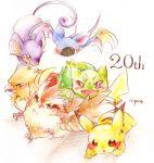 anniversary artist_request bulbasaur pidgey pikachu pokemon rattata spearow zubat