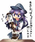 1girl akatsuki_(kantai_collection) kanikama kantai_collection personification you're_doing_it_wrong