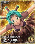 1girl breasts card_(medium) female green_eyes green_hair hunter_x_hunter menchi_(hunter_x_hunter) smile