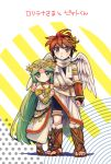1boy 1girl :< angel artist_request kid_icarus kid_icarus_uprising nintendo palutena pit_(kid_icarus) wings younger