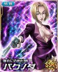 1girl blonde_hair breasts card_(medium) cleavage female hunter_x_hunter large_breasts pakunoda short_hair solo weapon