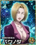 1girl blonde_hair breasts card_(medium) cleavage female hunter_x_hunter large_breasts pakunoda short_hair smile solo