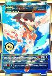 hakurei_reimu lowres marik_(artist) mecha mechanization medabots medarots touhou trading_card