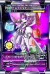 lowres marik_(artist) mecha mechanization medabots medarots patchouli_knowledge touhou trading_card