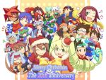 aeolus aeolus_(megaman_zx) aeolus_(rockman_zx) android ashe atlas atlas_(megaman_zx) blue boy capcom christmas drill_hair everyone female girl green green_eyes guardian_of_the_sea gynoid helios_(megaman_zx) helios_(rockman) helios_(rockman_zx) helmet hibiki_misora hoshikawa_akane hoshikawa_subaru hoshikawa_subaru_(rockman) male megaman_zx mmz model_f model_h model_l model_p official_art pandora pandora_(rockman) pink prometheus purple red red_eyes reploid robot rockman rockman_zx rockmen ryuusei_no_rockman saishoin_kizamaro sci-fi science_fiction shigehiro_(artist) shirogane_luna siarnaq siarnaq_(megaman_zx) siarnaq_(rockman_zx) solo_(ryuusei_no_rockman) thetis thetis_(megaman_zx) thetis_(megamanzx) thetis_(rockman_zx) thetis_(rockmanzx) translation_request ushijima_gonta vent video_game video_games wink woman