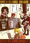 cinder_fall hunter_x_hunter moai_(moai_world) open_mouth parody pixiv_manga_sample playing_games ponytail pyrrha_nikos redhead ruby_rose rwby salem_(rwby) translation_request very_long_hair yang_xiao_long