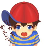 1boy black_hair cap mother_(series) ness nintendo short_hair solo tears