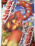 male_focus pikachu pokemon satoshi_(pokemon) tagme volcanion