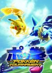 aura battle electricity fangs logo lucario nintendo official_art open_mouth pikachu pokemon pokken_tournament