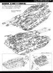 copyright_name gundam highres japanese military military_vehicle mobile_suit_gundam official_art scan tank type_61_(gundam) vehicle