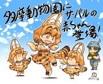 4girls animal_ears aqua_hair arms_up blue_eyes bow bowtie bucket_hat carrying chibi comic commentary_request elbow_gloves eyebrows_visible_through_hair gloves hair_between_eyes hat hat_feather heterochromia hisahiko kemono_friends kyururu_(kemono_friends) multiple_girls multiple_persona open_mouth orange_hair paw_pose paw_print serval_(kemono_friends) serval_ears serval_print serval_tail shirt short_sleeves skirt sleeveless sleeveless_shirt smile standing tail thigh-highs translation_request waving_arm yellow_eyes younger |_|