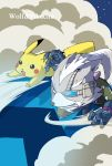 2boys crossover furry multiple_boys nintendo pikachu pokemon star_fox super_smash_bros. wolf_o'donnell