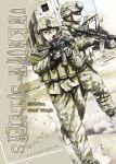 00s 2006 assault_rifle gun helmet iraq military rifle soldier sumisi weapon