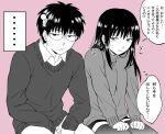 1boy 1girl azechi blush glasses long_hair long_sleeves pink_background saiki_kusuo saiki_kusuo_no_psi_nan short_hair sweatdrop teruhashi_kokomi thigh-highs translation_request