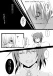 2girls blush comic fate/grand_order fate_(series) female_protagonist_(fate/grand_order) fujimaru_ritsuka_(female) glasses greyscale happy long_sleeves looking_down masakazu-fate monochrome multiple_girls open_mouth shielder_(fate/grand_order) short_hair side_ponytail smile standing translation_request