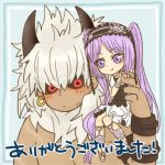 1boy 1girl absurdly_long_hair asterios_(fate/grand_order) bare_shoulders black_ribbon black_sclera blush dress earrings euryale fate/grand_order fate/hollow_ataraxia fate_(series) flower hand_holding horns jewelry long_hair looking_at_viewer lowres pochio purple_hair red_eyes ribbon shirtless sitting_on_shoulder smile standing translation_request twintails very_long_hair violet_eyes white_dress white_hair