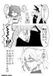 !!? 1boy 2girls comic coughing fate/grand_order fate_(series) female_protagonist_(fate/grand_order) fujimaru_ritsuka_(female) greyscale horns japanese_clothes kimono kiss kiyohime_(fate/grand_order) monochrome multiple_girls nagisa_moa ponytail romani_akiman sweatdrop translation_request yuri