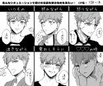 1boy angry blush chart emiya_shirou fate/stay_night fate_(series) happy hurt kumio-appon looking_at_viewer looking_away monochrome open_mouth scratching short_hair translation_request