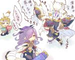:3 blonde_hair cloak dress erune glowstick granblue_fantasy green_eyes hair_ornament hair_over_one_eye harvin headband hood hooded_cloak mask nio_(granblue_fantasy) pointy_ears ponytail purple_hair siete six_(granblue_fantasy) spiky_hair tatebayashidesu thigh-highs translation_request violet_eyes
