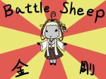 ahoge animal animal_head commentary_request detached_sleeves double_bun english flat_color headgear kantai_collection kongou_(kantai_collection) macedonian_flag no_humans nontraditional_miko outstretched_arms pun sazanami_konami sheep skirt solo spread_arms sunburst translation_request