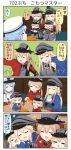 3girls 4koma :d bismarck_(kantai_collection) chibi closed_eyes comic commentary_request female_admiral_(kantai_collection) highres kantai_collection kotatsu multiple_girls open_mouth prinz_eugen_(kantai_collection) puchimasu! smile table translation_request under_kotatsu under_table yuureidoushi_(yuurei6214)