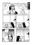 1boy 2girls admiral_(kantai_collection) arm_warmers asashio_(kantai_collection) closed_mouth comic crying crying_with_eyes_open dated flying_sweatdrops hat highres ikkyuusan izumi_masashi kantai_collection long_hair long_sleeves military military_uniform monochrome multiple_girls peaked_cap pleated_skirt sendai_(kantai_collection) short_sleeves skirt suspenders sweat sweatdrop tears thigh-highs translation_request trembling uniform wavy_mouth