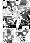 1girl 2boys bare_shoulders clothes_writing comic earth_(ornament) extra furigana greyscale hat hecatia_lapislazuli highres indosou indozou monochrome moon_(ornament) multiple_boys open_mouth polos_crown pun shirt short_hair skirt t-shirt touhou translation_request