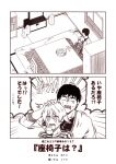 /\/\/\ 1boy 1girl 2koma admiral_(kantai_collection) alternate_costume comic food fruit hair_ornament hairclip hand_on_another's_head hiei_(kantai_collection) kantai_collection kotatsu kouji_(campus_life) long_sleeves mandarin_orange monochrome open_mouth short_hair sweat table television translation_request under_kotatsu under_table