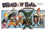1girl 6+boys 90s android_16 android_17 android_18 armor bald belt black_hair blonde_hair blue_eyes cell_(dragon_ball) chibi copyright_name creature dougi dragon_ball dragonball_z green_skin jewelry kuririn middle_finger multiple_boys muscle neckerchief necklace pearl_necklace piccolo redhead scar serious slit_pupils son_gohan son_gokuu super_saiyan tail team tenshinhan text third_eye toriyama_akira traditional_media trunks_(dragon_ball) turban v vegeta wings yamcha