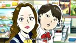 1boy 2girls animated animated_gif black_hair brown_hair jesus_christ multiple_girls saint_onii-san subtitled