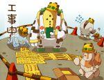 giratina helmet monster nintendo no_humans pokemon pokemon_(game) regice regigigas regirock registeel