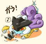 chibi fangs nintendo no_humans pokemon pokemon_(game) raikou registeel solo tail