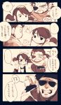 1girl 3boys 4koma beard big_boss comic eyepatch kazuhira_miller metal_gear_(series) metal_gear_solid multiple_boys quiet_(metal_gear) revolver_ocelot translation_request