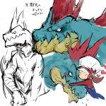 1girl claws female feraligatr fukurou_(owl222) hat heart highres hug kotone_(pokemon) monster nintendo pokemon ponytail redesign reptile sketch smile spikes tail