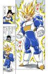 2nd_grade_super_saiyan 3rd_grade_super_saiyan dragon_ball dragonball_z son_gohan son_gokuu super_saiyan