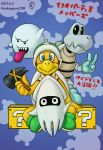 2015 ? animal blooper boo dry_bones ghost hammer hammer_bro mario_(series) mario_party mario_party_8 monster nakagawac0r nintendo no_humans question_block squid super_mario_bros. super_mario_maker tagme turtle