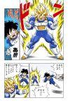 2nd_grade_super_saiyan dragon_ball dragonball_z son_gohan son_gokuu super_saiyan