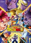 1girl 6+boys bulma champa_(dragon_ball) dougi dragon_ball dragon_ball_super frieza god_of_destruction_beerus golden_frieza logo multiple_boys official_art sky smile son_gokuu son_goten space star_(sky) super_saiyan super_saiyan_god trunks_(dragon_ball) upper_body vegeta whis